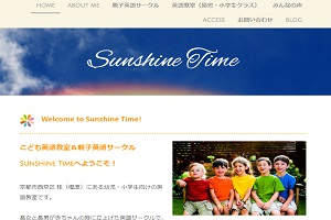Sunshine Time 京都桂のHP