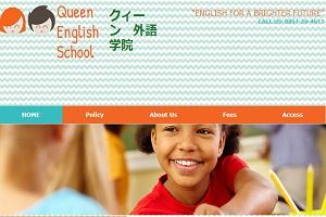 クィーン外語学院のHP
