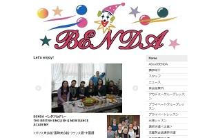 ベンダアカデミー 小野田校本校のHP
