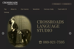 CROSSROADS LANGUAGE STUDIOのHP