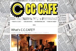C.C.CAFEのHP