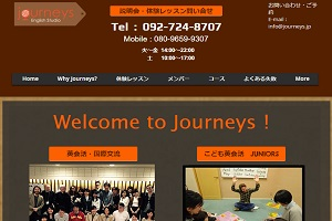 Journeys English StudioのHP