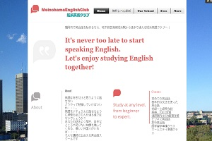 姪浜英語クラブのHP