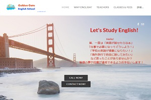Golden Gate English SchoolのHP