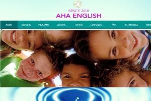 AHA ENGLISHのHP