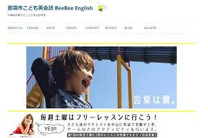 こども英会話 BeeBee EnglishのHP