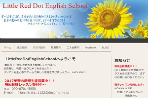 Little Red Dot English School 黒部教室のHP