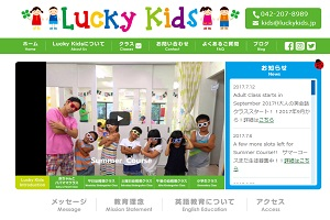 Lucky KidsのHP