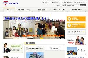 YMCA ACT 横浜西口のHP