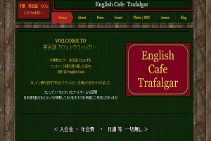 English Cafe TrafalgarのHP