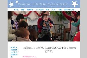 Tsukuba Little Stars English SchoolのHP