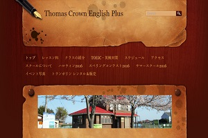 Thomas Crown English PlusのHP