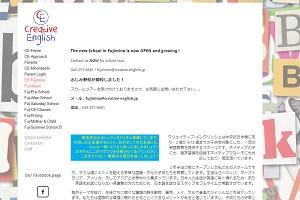Creative-English International School ふじみ野のHP
