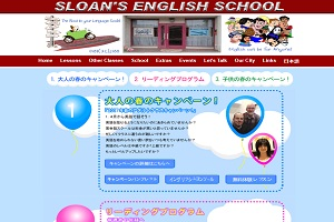 Sloan's English SchoolのHP