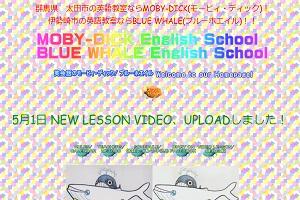 英会話のMOBY-DICK Blue Whale 太田校のHP