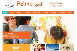 pehn englishのHP