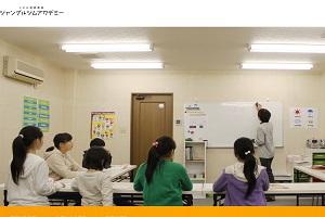 子ども英語教室 ジャングルジムアカデミーのHP