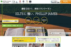 PHILLIP JAMESのHP