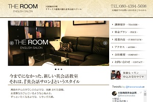 THE ROOM English SalonのHP