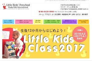 Little Birds' Preschool Osaka Kids InternationalのHP
