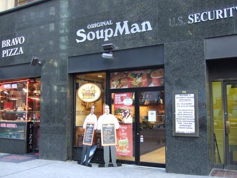 スープ・ナチ