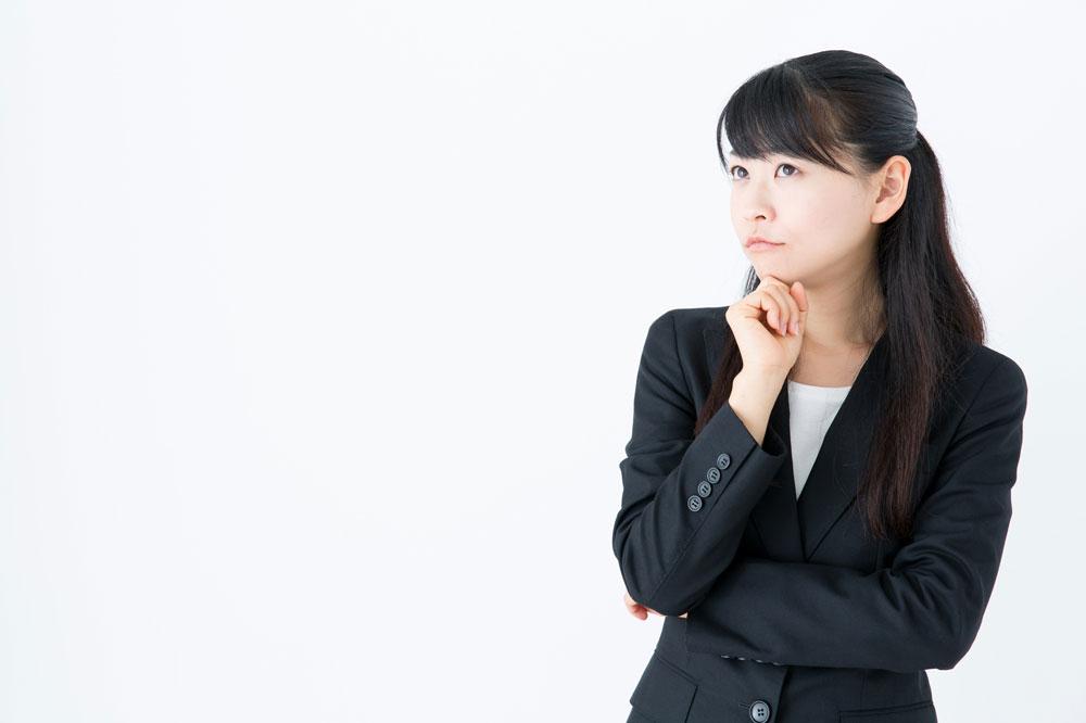 和製英語を使う女性