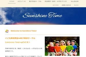 Sunshine Time 京都桂のHP