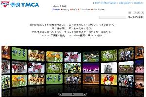 YMCA学院高等学校 奈良センターのHP