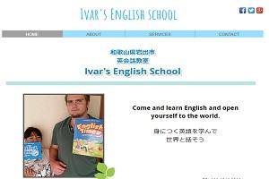 Ivar's English schoolのHP