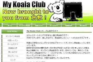 My Koala ClubのHP