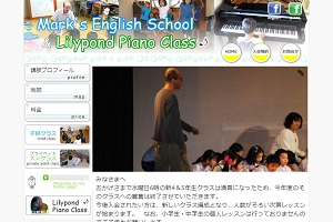 Mark's 英会話 & Lilypond Piano ClassのHP