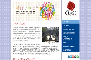 The ClassのHP