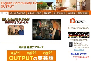 English Community House OutputのHP