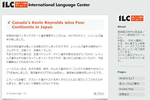 ILC International Language CenterのHP