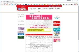STEP WORLD 英語スクール 福井城東教室のHP