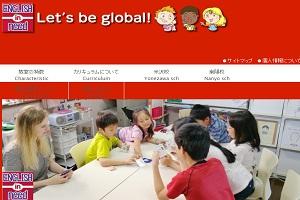ENGLISH in need 米沢校のHP