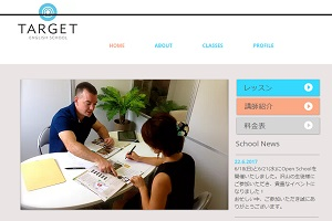 Target English SchoolのHP