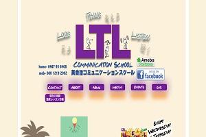 LTL Communication SchoolのHP