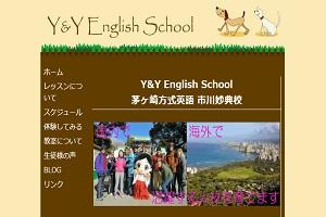 Y&Y English SchoolのHP
