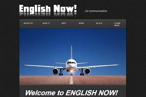English Now!のHP