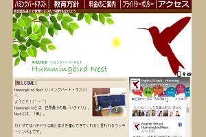 Hummingbird NestのHP