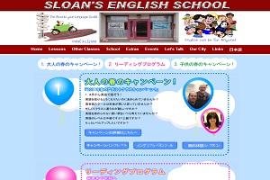 Sloan's English SchoolのHP
