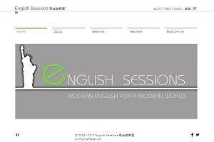 English Sessions 英会話教室のHP