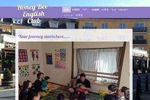 Honey Bee English ClubのHP