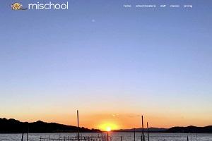 M.I.School 初生校のHP