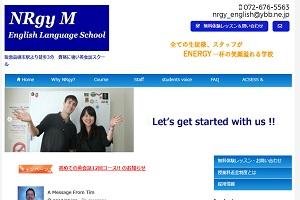 NRgy M English Language SchoolのHP