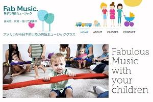 Fab Music.(ファブミュージック)桂川クラスのHP